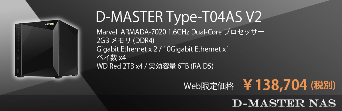 D-Master NAS Type-T04AS V2