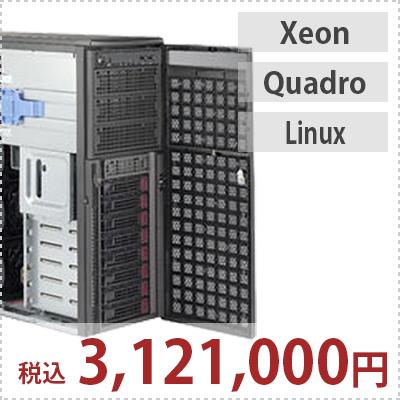HPCソフトウェアおすすめモデル   アプライド