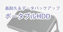 D-Masterバンドル