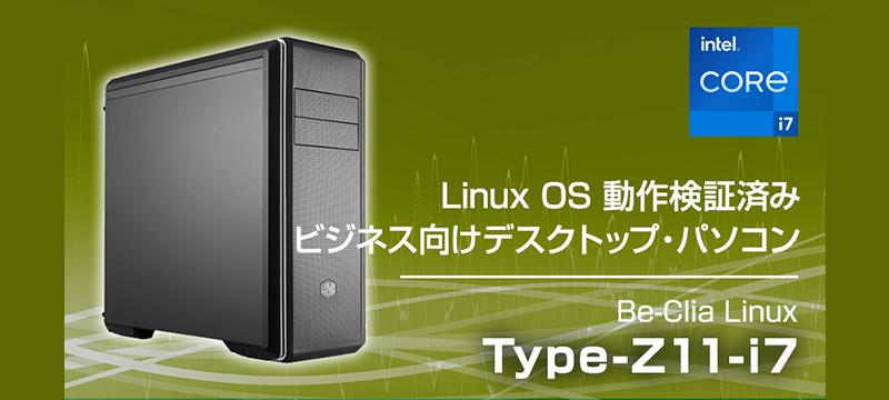 Be-Clia LinuxType-Z11-i7