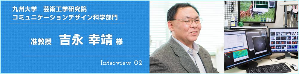 interview_list_02