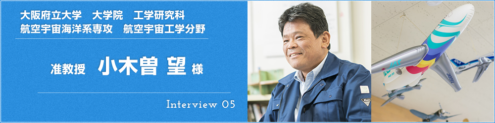 interview_list_05