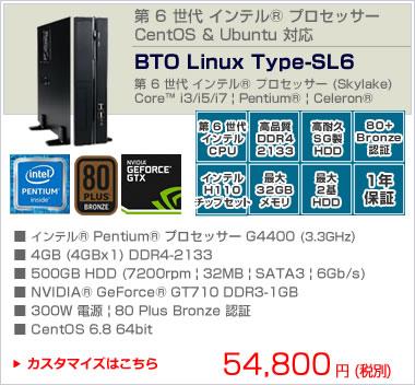 bl-type-sl4_bnr