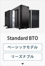 bto-btn1