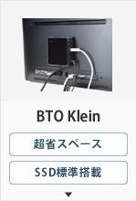 bto-btn3